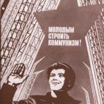 Soviet journal Young Artist 1936-2016