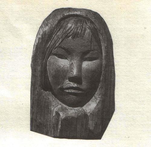 Soviet Sculptor Mikhail Smirnov. Girl from Ust-Avan. 1971