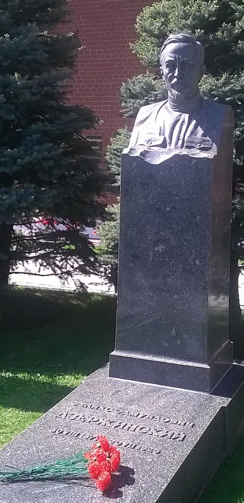 Felix Dzerzhinsky monument at the Kremlin wall