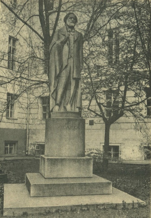 Ogaryov Monument. Moscow