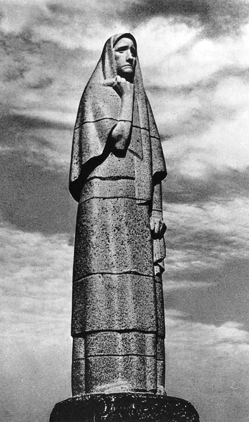 Monument to the victims of fascism in the village of Pirciupiai. Granite. 1960