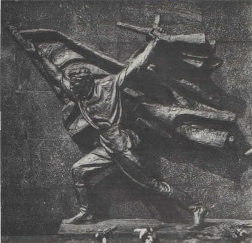 Omar Eldarov. Monument to the fallen soldiers of the 77th division of Azerbaijan, the participants of the assault of Sapun Mountain. Fragment. Bronze, aluminum and granite. Sevastopol. 1974-1976