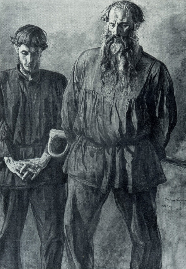 sketch for the painting 'Old Rus'. 1931
