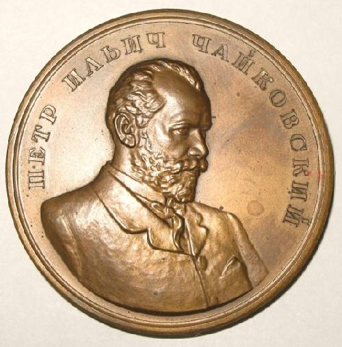 P.I. Tchaikovsky 1951