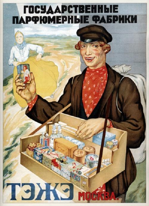 Perfume ads. 1926