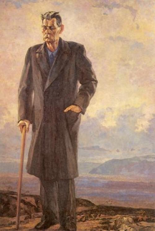 A.M. Gorky. 1932