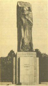 Marx monument in Ulyanovsk