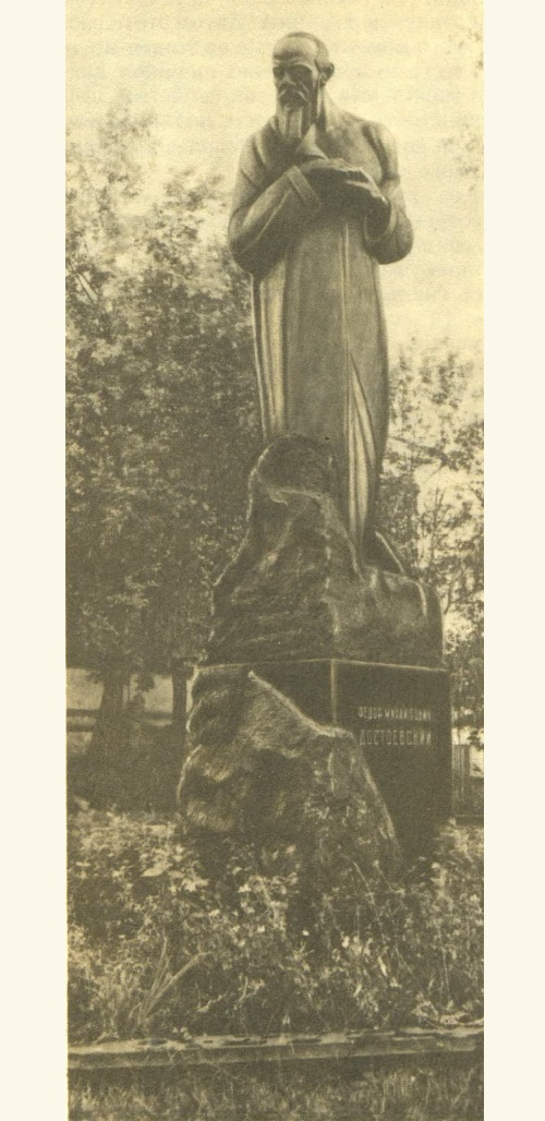 Dostoevsky monument in Moscow. 1913-1918. Granite