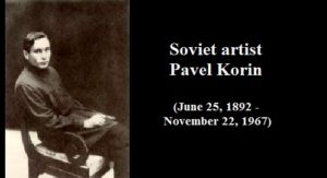 Soviet artist Pavel Korin (June 25, 1892 - November 22, 1967)