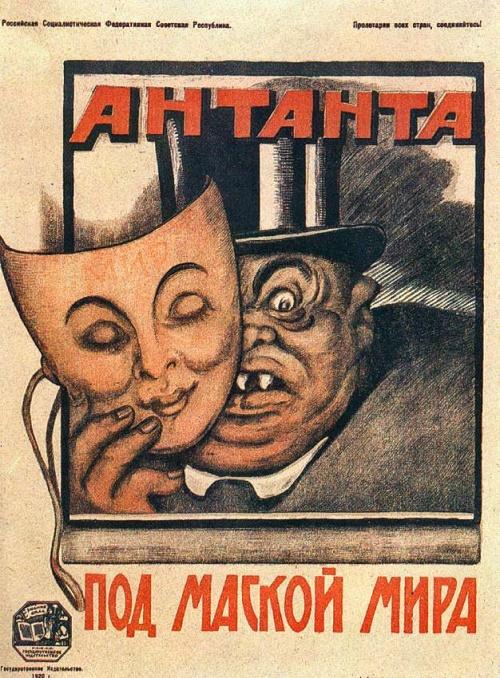 Great October Soviet Art