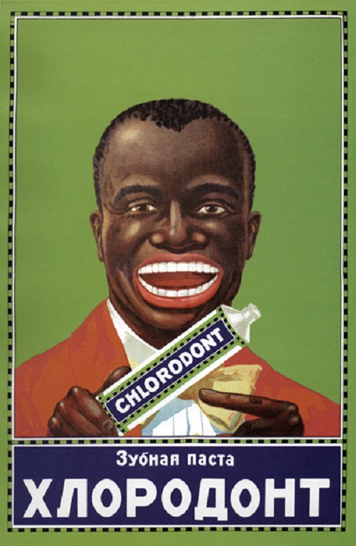 Tooth paste ads. 1929. Unknown artist