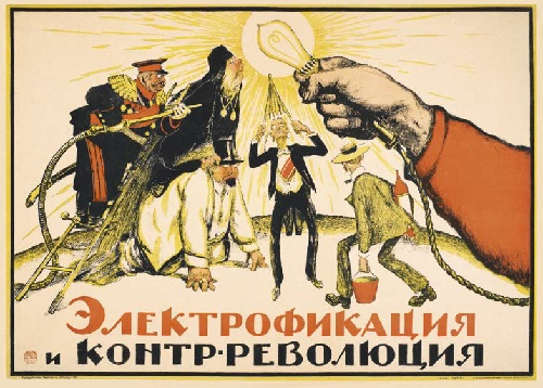 Unknown artist Electrification and counter-revolution. Petrograd, 1921