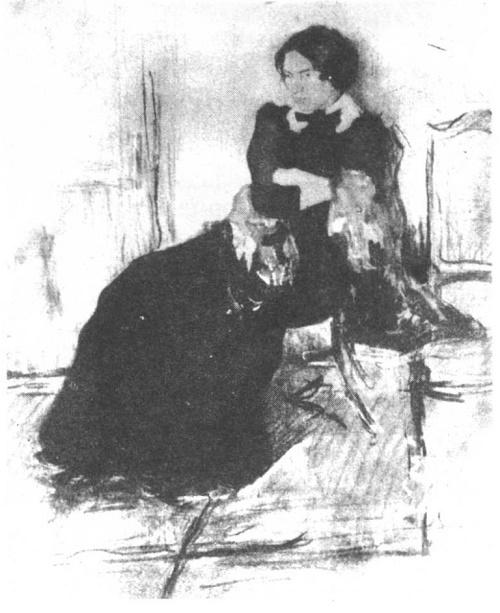 artist Vladimir Mayakovsky. Portrait of sister. Watercolor. 1911