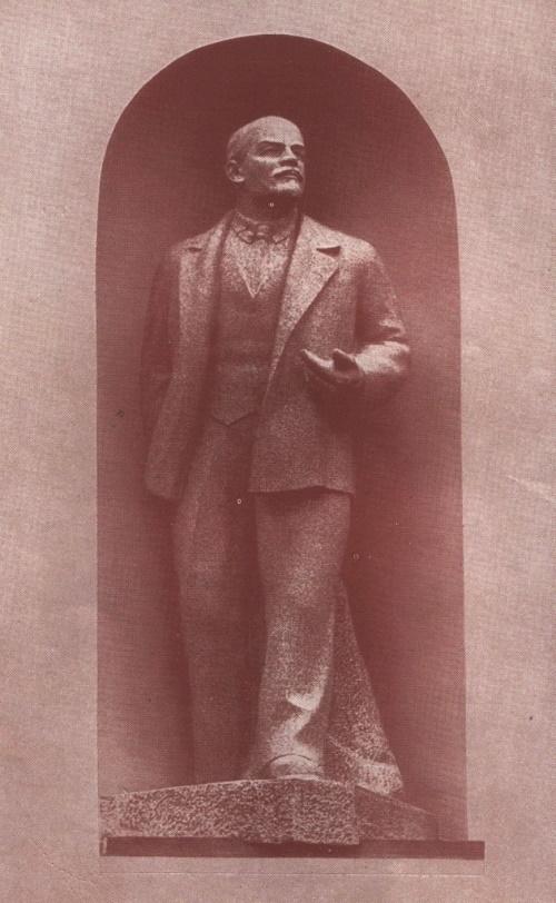 V.I. Lenin. Monument for Supreme Soviets of the USSR. Marble. 1939. Kremlin