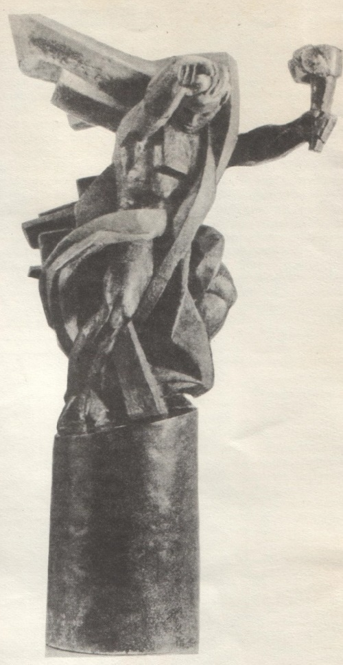 Vera Mukhina. The flames of revolution. The project of the monument to Sverdlov. Bronze. 1922-1923