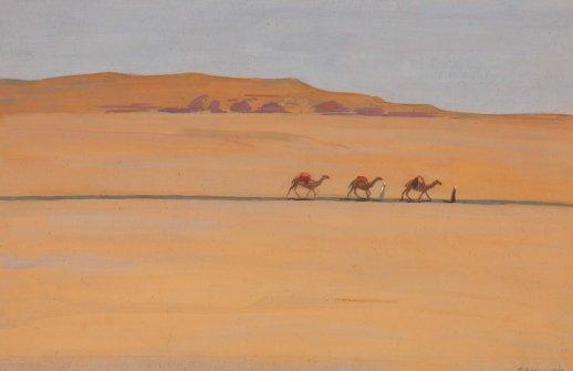 Egypt. Oil. 1959