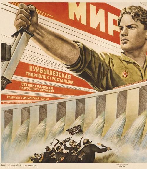 Viktor Koretsky Peace shall triumph! Moscow, 1950