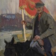 With the red banner. 1975