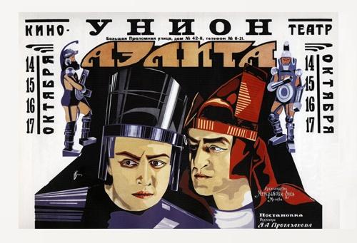 Aelita, 1929 film poster