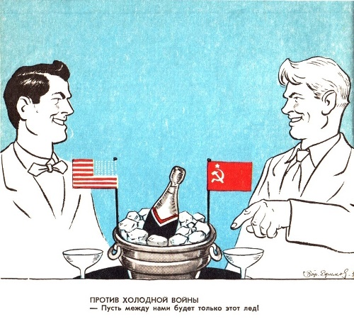 Against cold war. Let ice be this kind between us. Soviet political cartoonist Boris Yefimov (28 September 1900 - October 1, 2008)