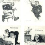 Soviet graphic artists Illustrations and drawings