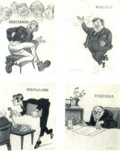 Khlestakov, Manilov, Molchalin, Iudushka
