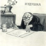 Soviet political cartoonist Boris Yefimov