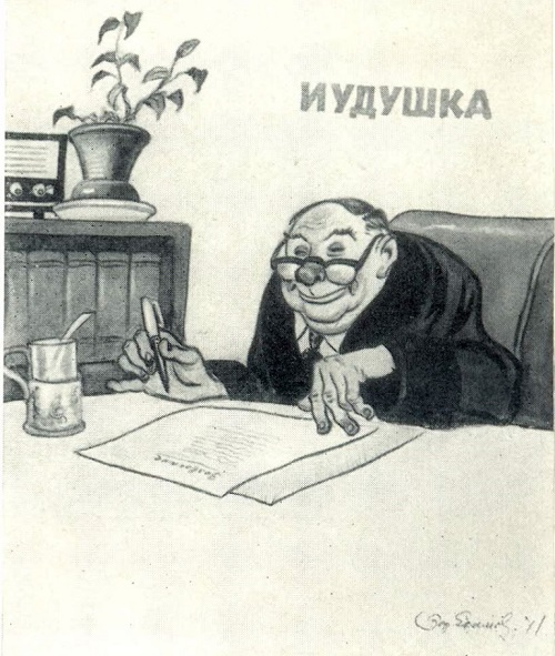 A series of drawings' About living, unfortunately. ' 1971. Ink, gouache and pencil. Iudushka