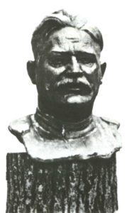 I. Pershudchev. Portrait of General A. Fedorov. Plaster tinted. 1944