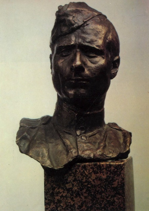 Hero of the Soviet Union sergeant M.V. Kantaria (1920-1993). 1945. Bronze, granite