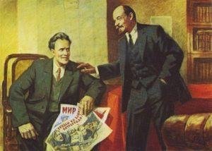Lenin and AP Apsit with his poster 'with chest at the defense of Petrograd'