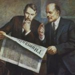 Soviet leader Lenin with French communist party newspaper L'Humanite