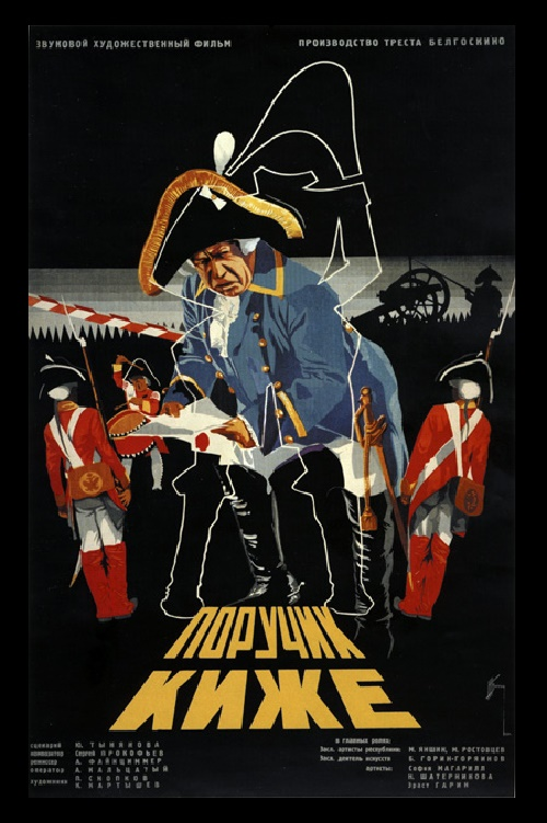 Lieutenant Kizhe 1934 film poster