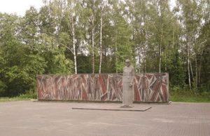 Grieving mother monument in Smolensk