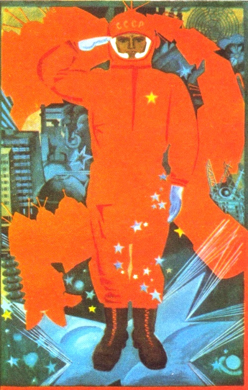 O. Savostyuk, B. Uspensky. Revolutionary keep step. The right part of the triptych. 1986