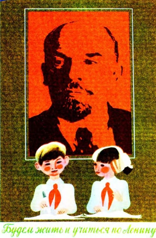 O. Savostyuk, B. Uspensky. We will live and learn by Lenin. Poster. 1978