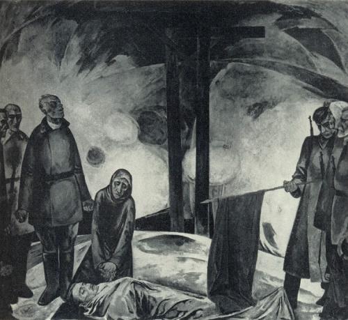 Oath. 1969