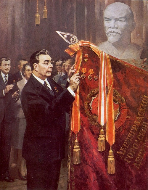 Leonid Brezhnev gives the Gold Star Medal to the hero city Leningrad July 10, 1965. 1976. Soviet artist Oleg Leonidovich Lomakin (26 August 1924 - 25 March 2010)