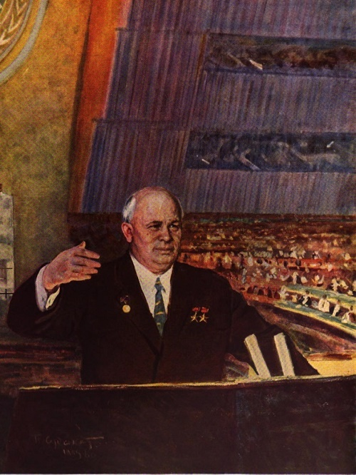 Soviet artist Pavel Fyodorovich Sudakov. Peace for Peoples (Speech of NS Khrushchev at the UN)
