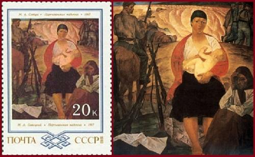 Soviet Belarusian painter Mikhail Savitsky. Partisan Madonna.1967. Moscow. State Tretyakov Gallery