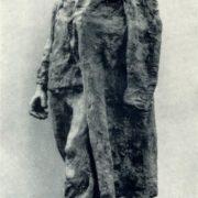 Partisan. 1944