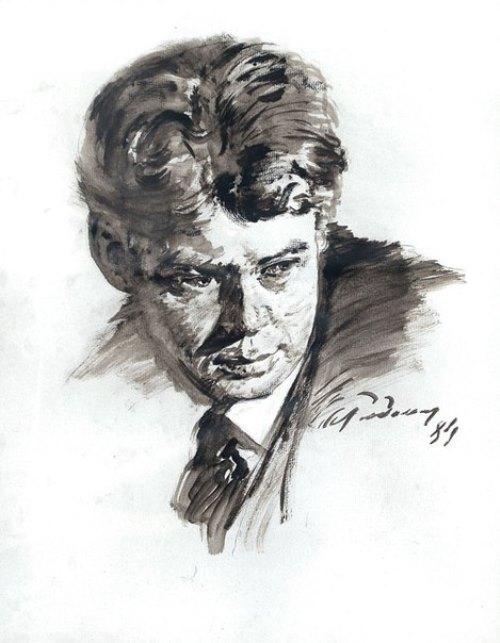 Sergey Yesenin. 1984