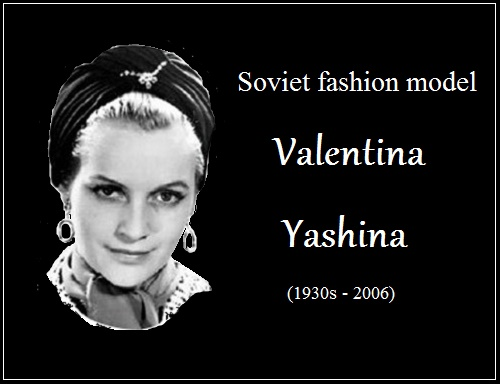 Soviet fashion model Valentina Yashina