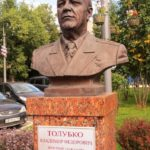 Soviet Russian sculptor Andrey Balashov