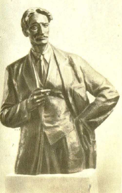 Work by Soviet sculptor Nikita-Gleb Lavinsky (August 12, 1921 - June 14, 1986). Henri Barbusse. 1957. Bronze