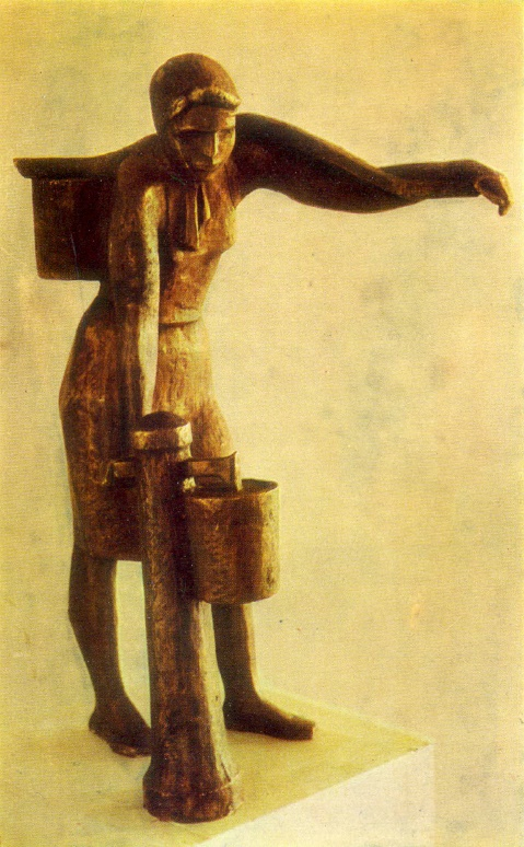 At the Standpipe. 1966. Bronze