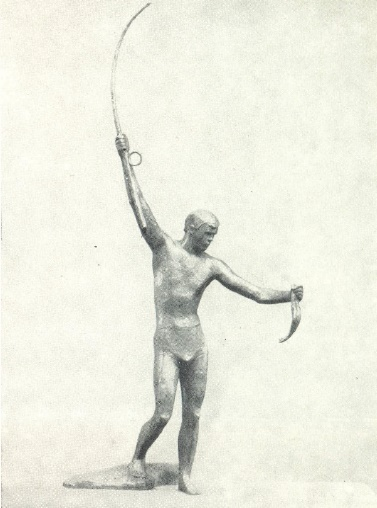 Fisher. 1966. Bronze