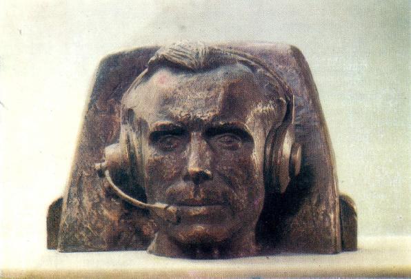 Honored Pilot of the USSR I.K. Volkov. 1973. Bronze