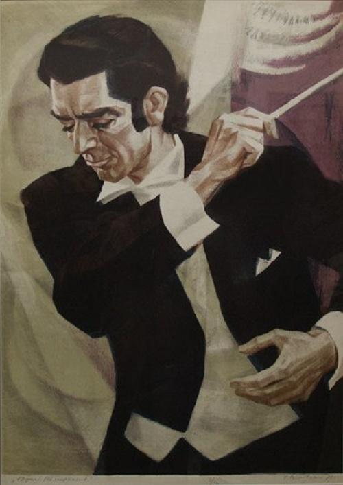 Maestro Yuri Temirkanov. Soviet graphic artist David Borovsky (1926–2004)