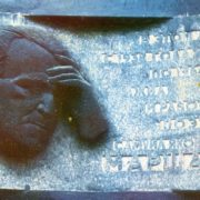 Memorial plaque S.Ya. Marshak. 1966. Bronze, granite